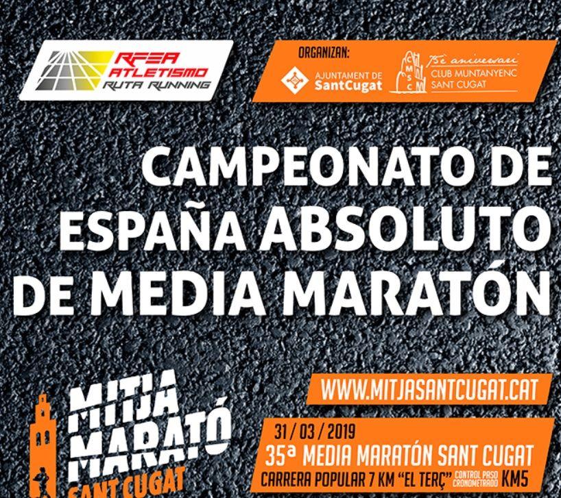 CAMPEONATO-ESPAÑA-DE-MEDIA-MARATÓN